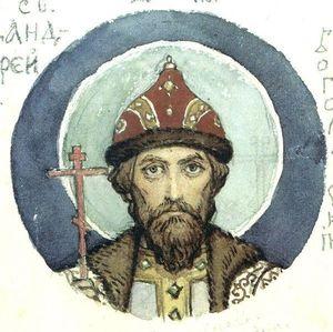 Prince Andrey Bogolyubsky