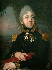 Portrait of the Russian poet Evgeny Boratynsky