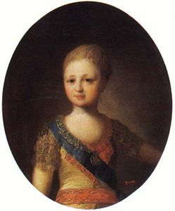 Alexander I Of Russia As Child