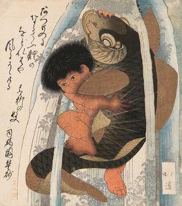 Kaidomaru Wrestling A Carp In A Cascade