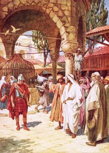 The Centurion Beseeching Jesus On Behalf Of His Servant