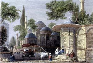 Fountain And Mosque Of Chahzade