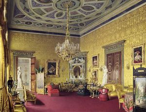 The Lyons Hall In The Catherine Palace At Tsarskoye