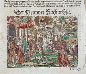 背景には、エルサレムの中へゼカリヤのビジョンキリストのエントリ、