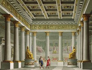 The Audience Hall In The Palace Of Aegistheus