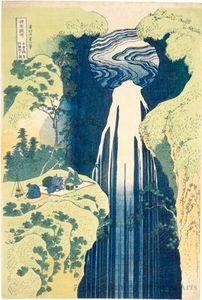 Amida-ga-taki Waterfall On The Kiso Road