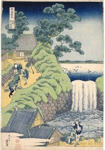 Aoigaoka Waterfall In Edo