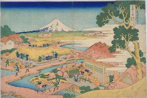 Fuji Viewed From The Tea Plantation At Katakura In Suruga Province