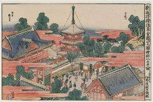 Kinryûzan Temple At Asakusa