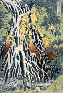 Kirifuri Waterfall At Mount