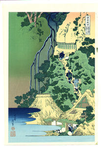 Kiyo Waterfall