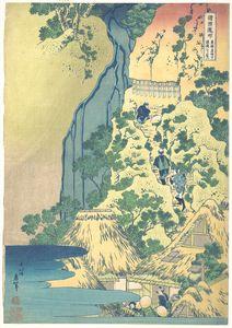 Kiyotaki Kannon Waterfall