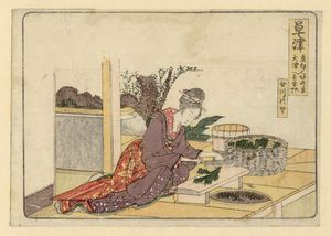 Kusatsu, From An Untitled Series Of The Fifty-three Stations Of The Tôkaidô Road