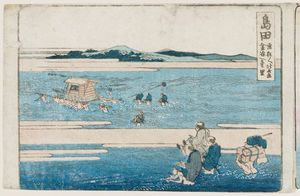 Shimada, From An Untitled Series Of The Fifty-three Stations Of The Tôkaidô Road