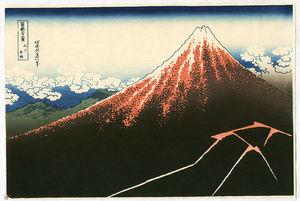 Shower Below The Summit - Fugaku Sanju-rokkei
