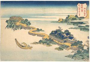 Sound Of The Lake At Rinkai
