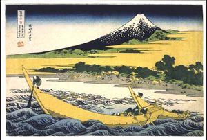 Tago Bay Near Ejiri On The Tokaido