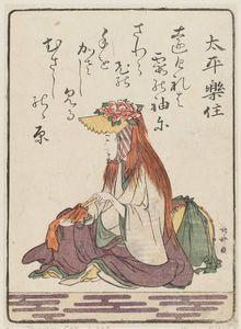 Taihei Rakuzumi, From The Book Isuzugawa Kyôka-guruma, Fûryû Gojûnin Isshu