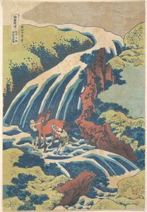 The Waterfall Where Yoshitsune Washed His Horse