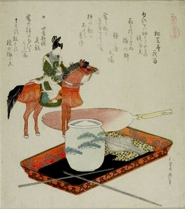 Toy Horse, Fan And Incense Burner