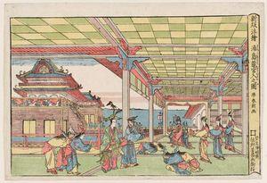Urashima Tarô Visits The Dragon Palace