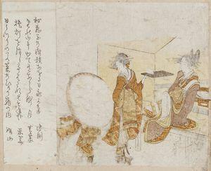 Yoshiwara In Winter