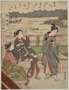 A Man And Two Women At A Teahouse At Wada No Ura Overlooking The Sea