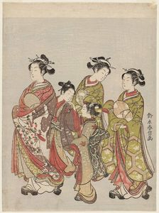 Courtesan And Attendants On Parade