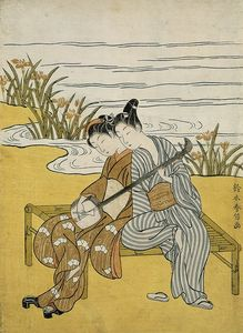 Lovers Playing The Same Shamisen As A Mitate Of Emperor Xuanzong And Yang Guifei