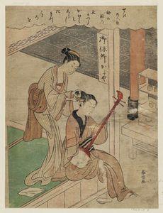 Osen Of The Kagiya Combing A Young Man's Hair