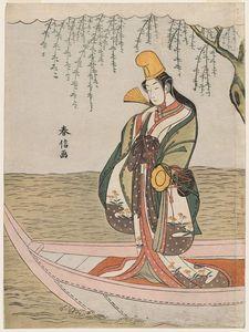 Shirabyôshi Dancer Standing In A Boat