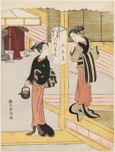 Waitresses Of The Eiraku-an Restaurant