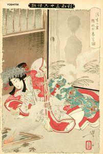 Ghost Of Seigen Haunting Sakurahime