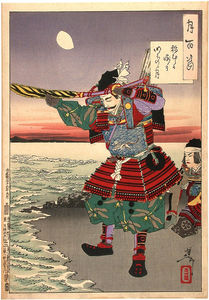 Inamura Promontory Moon At Daybreak
