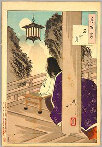 Ishiyama Moon