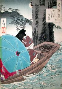 Itsukushima Moon