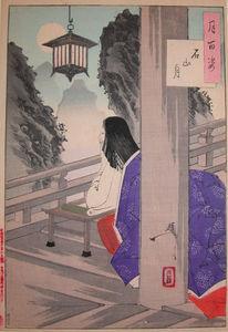 Moon At Isiyama