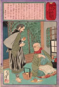 Old Man Nishimura Seated And Holding The Hochi Newspaper