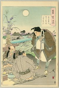 Poet Basho And Moon Festival