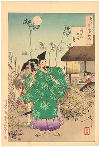 Saga Moor Moon - Tsuki Hyakushi