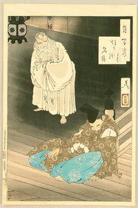 Sumiyoshi Full Moon
