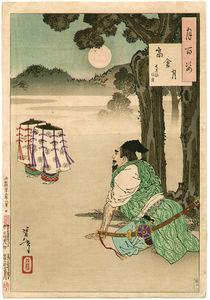 Takakura Moon