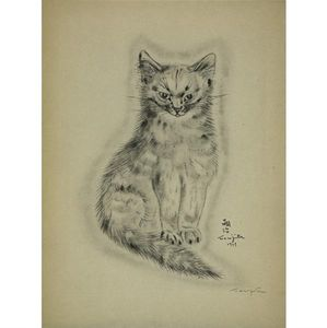 Untitled From A Book Of Cats