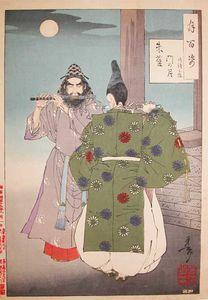 Moon At Shujaku Gate