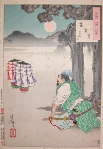 Moon At Takakura