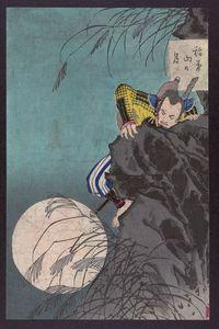Moon Over Mount Inaba