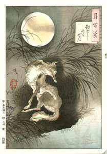 Musashi Plain Moon