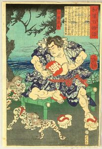 One Hundred Ghost Stories From Japan And China