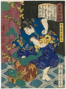 The Temple Acolyte Shiragikumaru