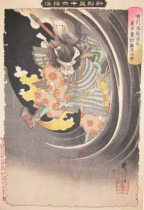 Yoshihira's Ghost